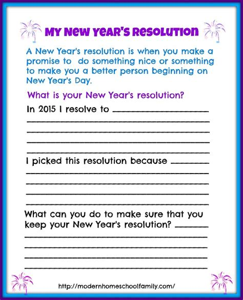 my new year s resolution free printable modern