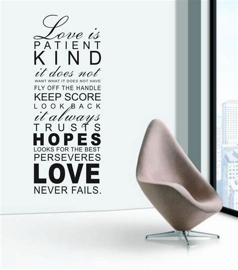 Word Art Home Decor by Love Is Patient Kind Wall Word Art Decals Home Decor Wall