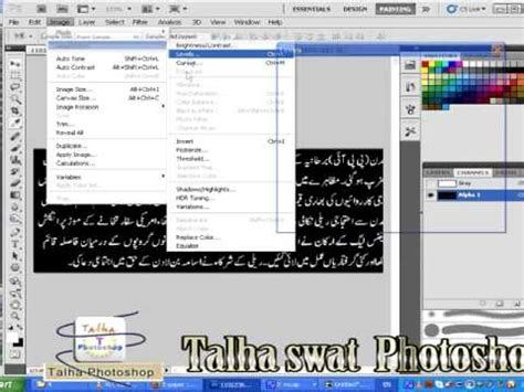 tutorial photoshop cs5 photo editing how to urdu fonts cut text from image editing in photoshop