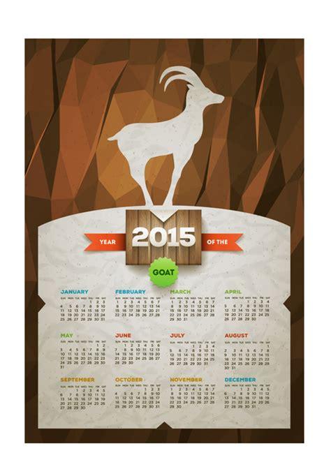 graphic design calendar 2015 retro style calendar 2015 graphics vector 03 vector