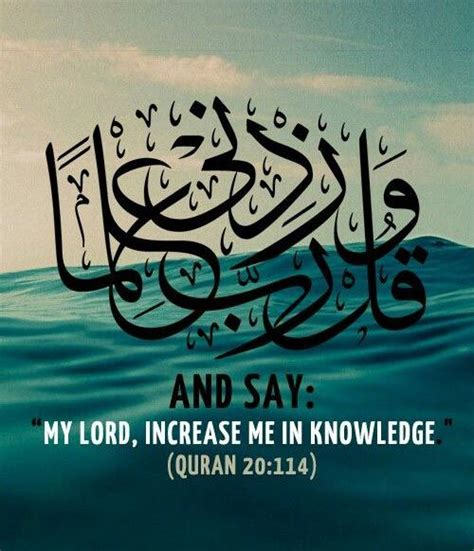 Poster Islami Inspiratif Allah Is Enough For Me 9 best images about islamic quotes on marriage and quran in