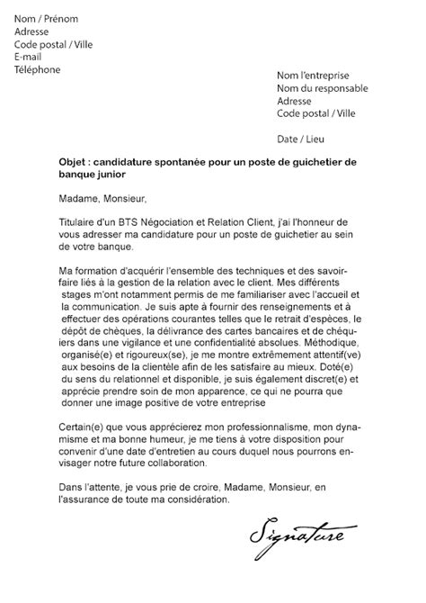 Lettre De Motivation En Banque Pdf 5 Lettre Motivation Banque Lettre Officielle
