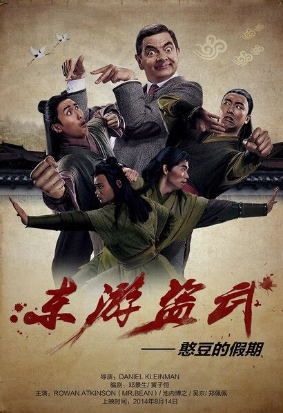 film comedy of 2014 2014 chinese comedy movies f k china movies hong