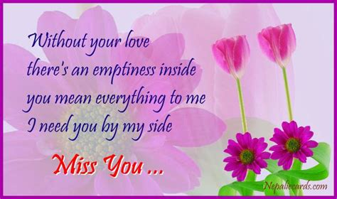 images of love u n miss u miss u my love picture to pin on pinterest pinsdaddy