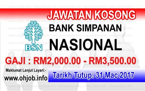 Bank Simpanan Nasional Letterhead Jawatan Kosong Bsn Bank Simpanan Nasional 31 Mac 2017 Rahsia Kerjaya Graduan