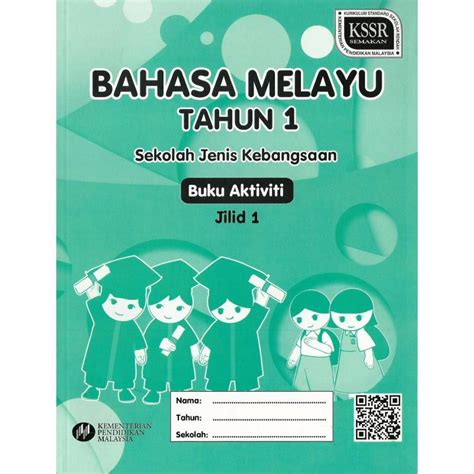 Promo Buku Biologi Edisi 8 Jilid 1 By Cbell bahasa melayu 1 buku aktiviti jilid 1 peekabook my