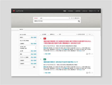 Lexisnexis Search Lexisnexis Search Tools Design