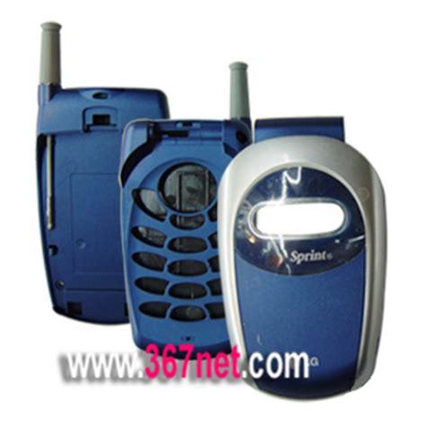 lg housing lg original housing accessories