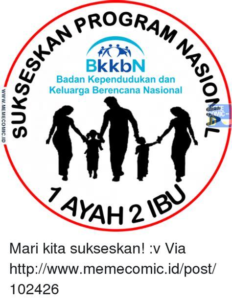 gambar meme keluarga berencana ini kocak abis afdhal ilahi portal berita dan pendidikan