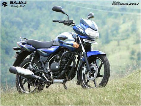 bajaj discover 135 review bajaj discover 135 dtsi bike prices reviews photos