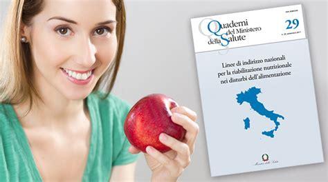ministero salute alimentazione i quaderni ministero della salute aidaroma