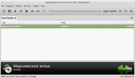 m4b android m4baker аудиокниги формата m4b zencoder