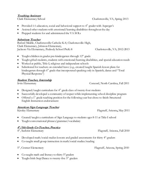Resume 4th Grade by Teaching Resume