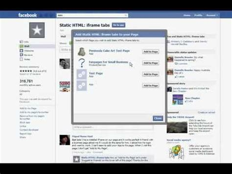 tutorial html iframe simple iframes tutorial for facebook create a custom
