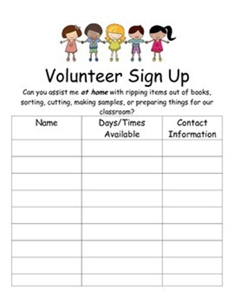 best photos of volunteer sign up sheet template