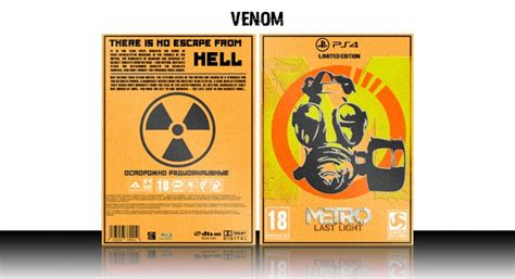 light in the box limited metro last light limited edition playstation 4 box art