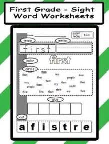fry first grade sight words scalien