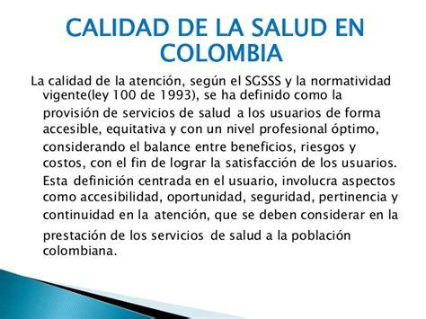ley de arrendamientos urbanos vigente en 2016 ley vigente de arrendamientos en colombia calidad de la