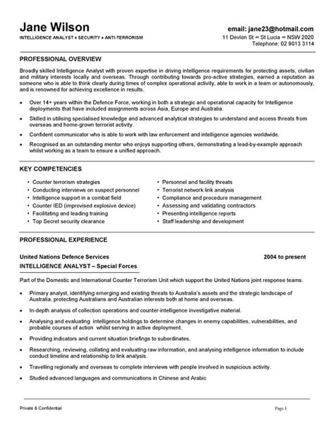Sle Curriculum Vitae Business Management Erp Implementation Resume Sle 59 Images Business