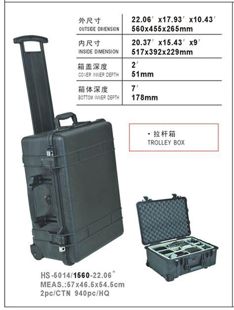 Big Sale Bag 5023 waterproof tool trolley toolbox dustproof anti