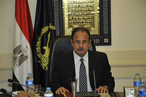 45 officials promoted in ministry of interior reshuffle