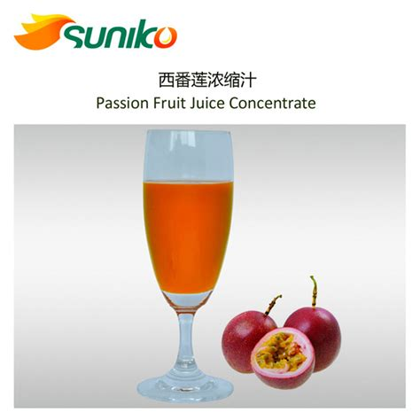 fruit juice concentrate fruit juice concentrate products china