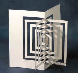 kirigami template 25 best ideas about kirigami on paper