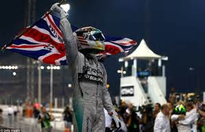 flags of the world hamilton lewis hamilton arrives at heathrow airport alongside