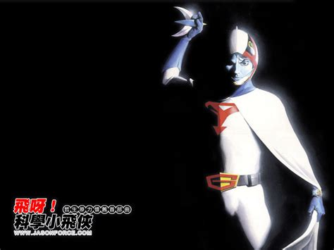 force download mp force download