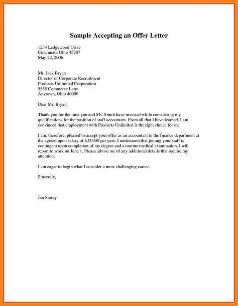 Response Offer Letter appointment letter response 28 images offer letter