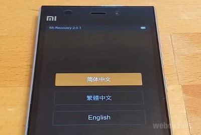 Cek Hp Xiaomi Redmi 2 cara cek xiaomi redmi 1s ori atau tidak tutorial tips trik
