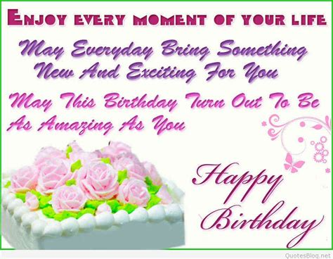 Happy Birthday Cake Images With Quotes Happy Birthday Quotes And Messages For Special People