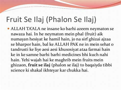 fruit ke faide urdu apple benefits in urdu saib ke faide