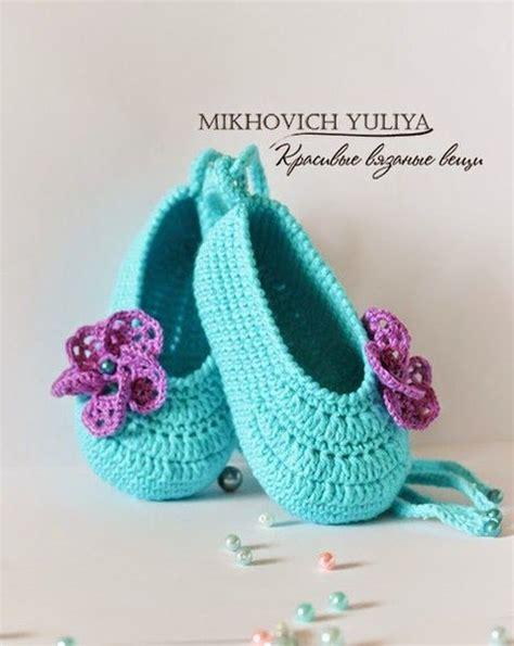 zaptitos a crochet para bebe paso a paso youtube patrones zapatitos para bebe a crochet gratis
