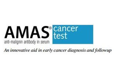 Nagalase Detox by Amas Cancer Test Anti Malignant Antibody In Serum