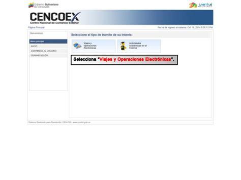 nueva planilla de consignacion de documentos de cencoex acta consignacion cencoex cencoex cadivi compras por internet