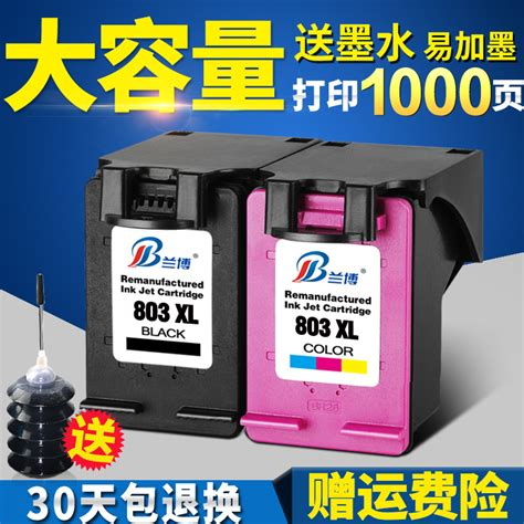Hp Ink Cartridge 803 Color rambo is compatible with hp 803 ink cartridge black color hp1112 hp2131 1111 2132 printer ink