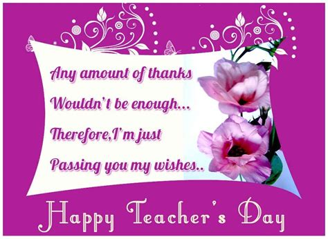 best card messages best s day cards amazing teachers day pics
