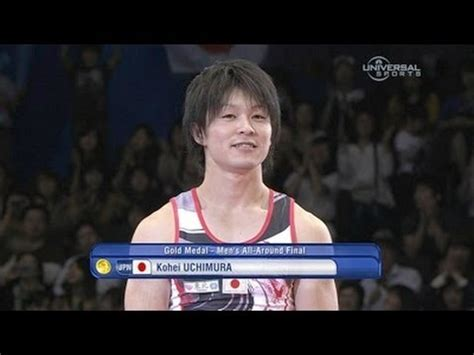 king kohei aiming for seventh gold at artistics gymnastics worlds the best gymnast in the history of artistic gymnastics
