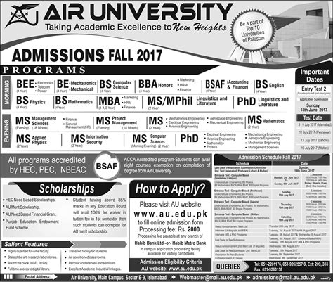 Mba Admission In Islamabad 2017 by Air Islamabad Admission Fall 2017 Apply