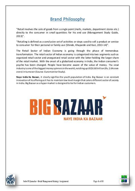 retail layout of big bazaar big bazaar retail strategy