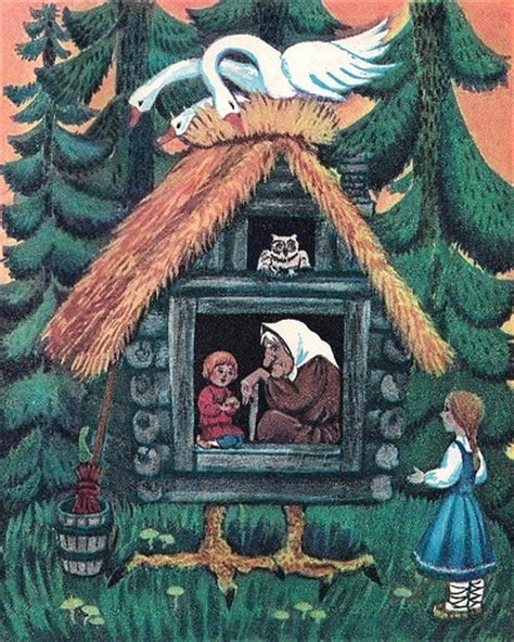 magical folk and fairies 500 ad to the present books 70 best images about baba yaga house on house