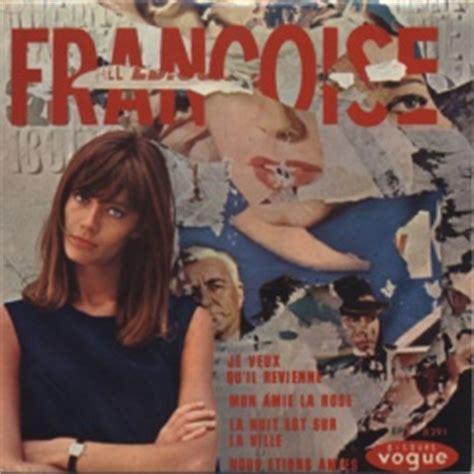 françoise hardy voila lyrics 0302 フランソワーズ francoise hardy ma jeunesse fout le
