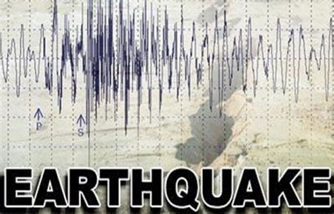 earthquake tremors earthquake tremors felt in swat and surrounding vicinities