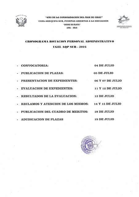 ugel sur arequipa contrato docente 2016 crongrama cronograma de rotaci 243 n de personal administrativo 2016