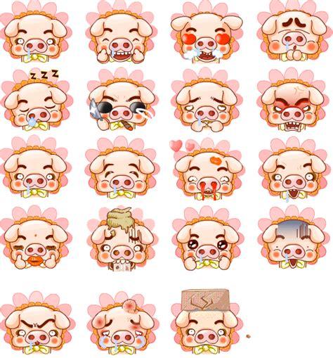 chinese font design emoticon lovely pig emoji free download emoticon gifs free