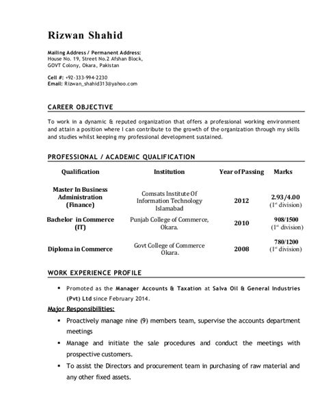 resume email address resume ideas