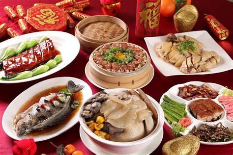 new year food cantonese 義大皇家酒店主廚特製得獎年菜 yam蕃薯藤新聞