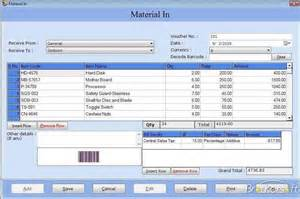 download free inventory management with barcode inventory