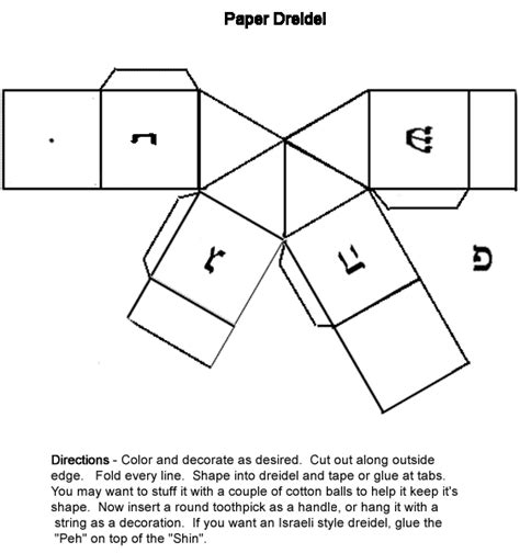 Make A Dreidel Out Of Paper - click here to print out and make your own paper dreidel